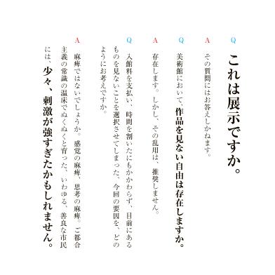 35_佐藤碧紗_160410課題
