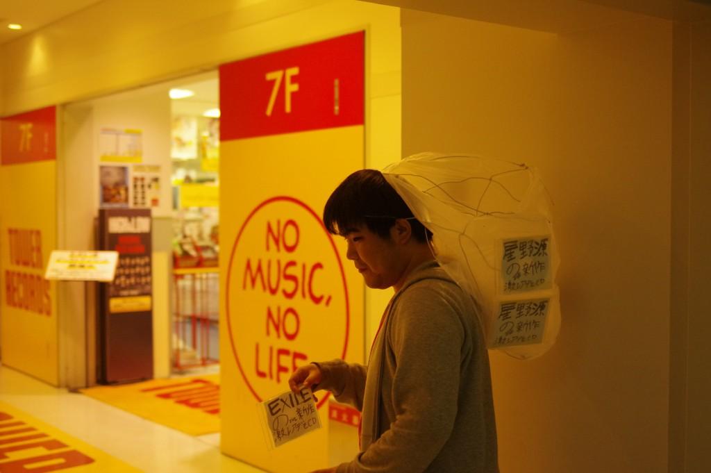 23_吉田無能_V-BagInMyMusic1