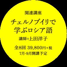 button_top